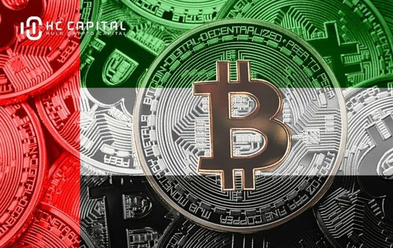 """UAE chuẩn bị phát hành tiền kỹ thuật số """"Govcoin"""""""