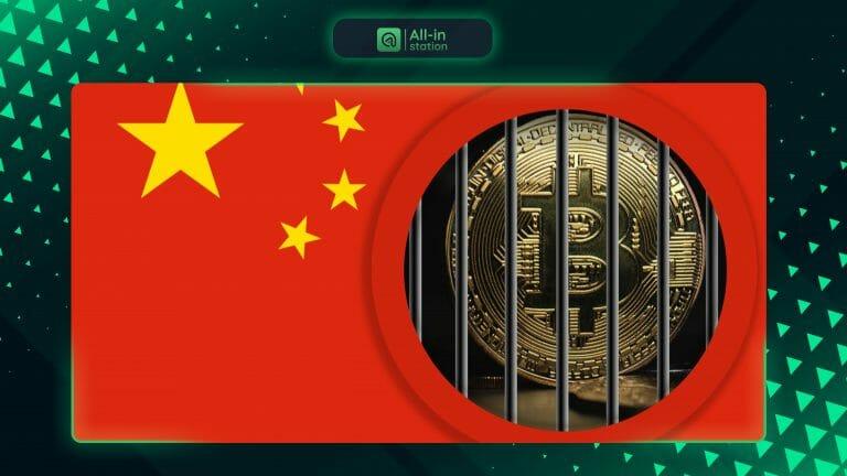 Trung Quốc tiếp tục rà soát khai thác tiền điện tử tại tỉnh Hà Bắc